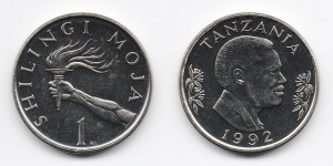 1 шилинги 1992 года