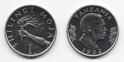 1 shilling 1992