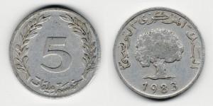 5 миллим 1983 года