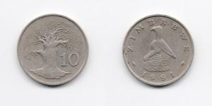 10 центов 1991 года
