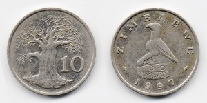 10 центов 1997 года