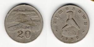 20 центов 1980 года