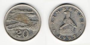 20 центов 1997 года