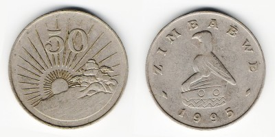50 cents 1995