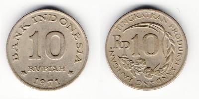 10 рупий 1971 года