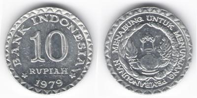 10 rupiah 1979