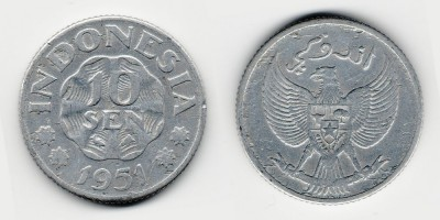 10 sen 1951