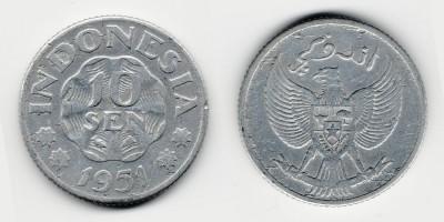 10 сен 1951 года