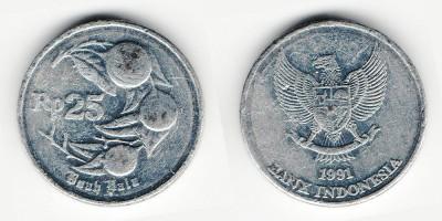 25 рупий 1991 года