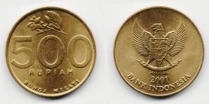 500 рупий 2001 года