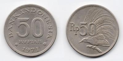 50 рупий 1971 года