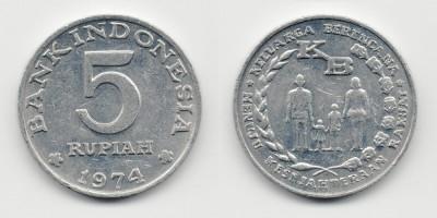5 рупий 1974 года