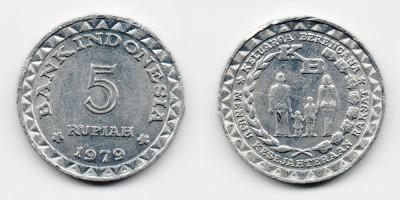 5 рупий 1979 года