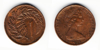 1 cent 1979