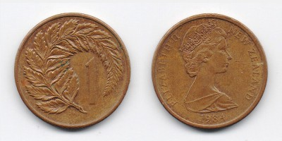1 цент 1984 года
