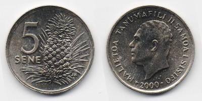 5 Sene 2000