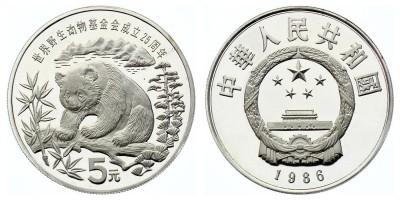 5yuan 1986