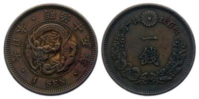 1sen 1882