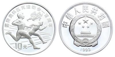 10yuan 1993