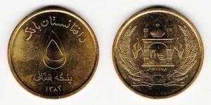 5 афгани 2004 года