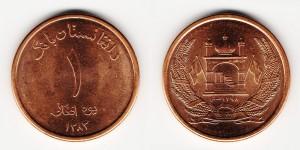 1 афгани 2004 года