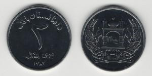 2 афгани 2004 года