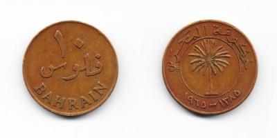 10 филсов 1965 года