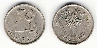 25 филсов 1965 года