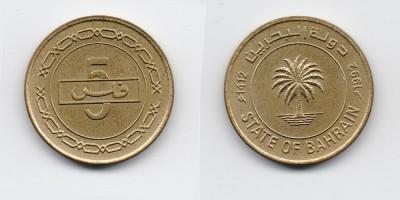 5 филсов 1992 года