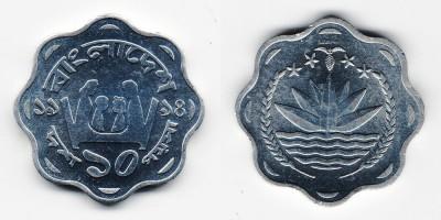 10 poisha 1994