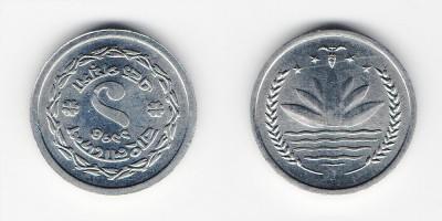 1 poisha 1974