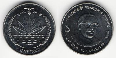1 taka 2010
