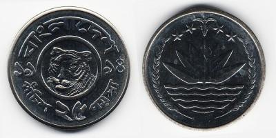 25 poisha 1994
