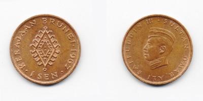1 sen 1967