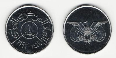 1 rial 1993