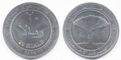 20 rials 2006