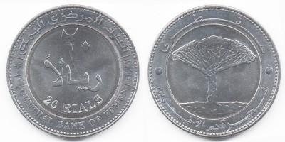 20 риалов 2006 года