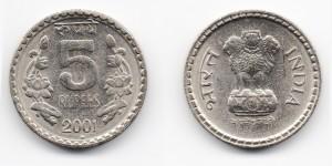 5 рупий 2001 года
