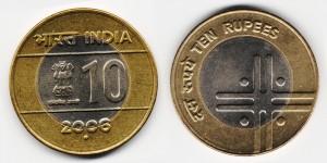 10 рупий 2006 года
