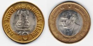 10 рупий 2009 года