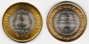 10 rupias 2012