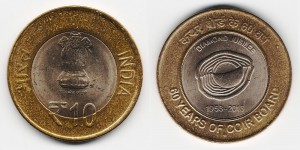 10 рупий 2013 года