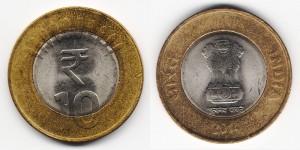 10 рупий 2014 года