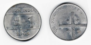 1 рупия 2005 года
