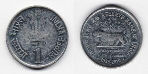 1 рупия 2010 года