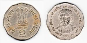 2 рупии 1998 года