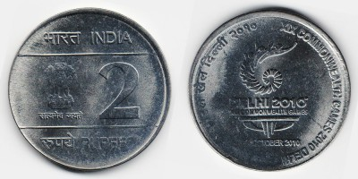 2 rupees 2010
