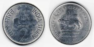 2 рупии 2010 года