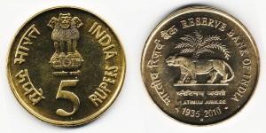 5 рупий 2010 года