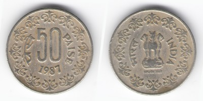 50 paise 1987